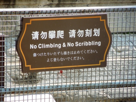 Bad English on Chinese sign at Ming Tombs